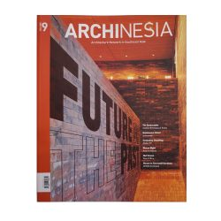 archinesia